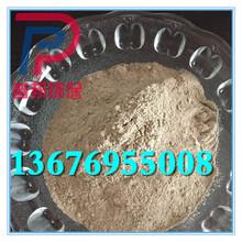 南昌铝矾土粉厂家陶瓷涂料耐火土铝矾土价格图片