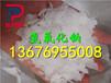 阜陽片堿全國供應,PH酸堿調節劑燒堿價格