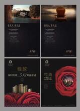 广告标识系统设计制作,产品包装设计,创意布局设计