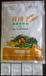 鲜博士1-MCP1-甲基环丙烯果蔬花卉保鲜剂每小包处理6-8kg果蔬