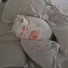 现货越南王牌原装进口木薯淀粉木薯生粉图片