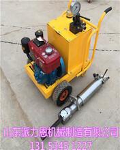 新闻:津南能出方量多少矿山液压劈裂机图片