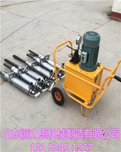 液压棒机载式劈裂器白城生产厂家
