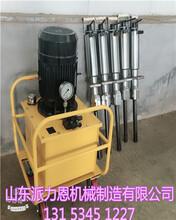 新闻:晋城矿山开采工程机载式劈裂器图片