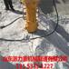 柴动液压混凝土劈裂机岩石分裂机泉州-花岗岩破石机
