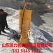 竖井大石头分裂器机载式劈裂机泉州-孤石路面分解