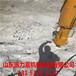 基坑挖掘开采分裂机手持混凝土劈裂机泉州-破碎硬石头机器
