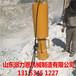 福州土石方路基开挖劈裂机洞采劈裂棒