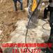 方便快捷岩石劈裂机大型液压劈裂机三明-威力多大