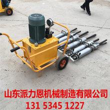 桥墩拆除劈裂机液压劈裂机设备绵阳-碎石区别