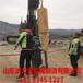 高质量液压岩石劈裂机大型液压劈裂器三明-型号什么材质
