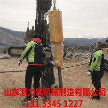 花岗岩石灰岩开采劈裂机手持式岩石劈裂机襄阳-破石专家