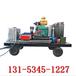 莆田高压水泵清洗机生产销售