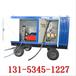 鄂爾多斯柴油驅動高壓清洗機可加工定制