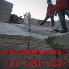 荆州岩石劈裂棒-可以用多久图片