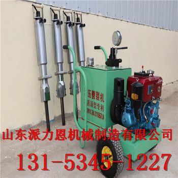 衢州岩石劈棒-使用方便效率高