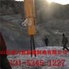 液压岩石劈裂机