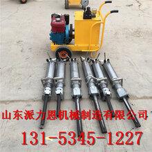 大庆竖井开挖劈裂机-矿山开采专用