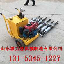 惠州硬石头劈裂机-岩石破碎领域图片