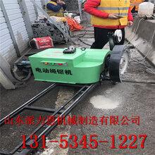 枣庄电动液压绳锯机-绳锯供应厂家