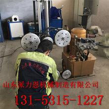 肇庆电动绳锯机厂家供应-工作视频图片