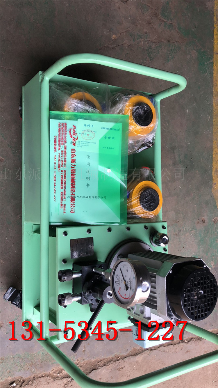 阿里手动单作用式液压扳手换热器拆卸工具