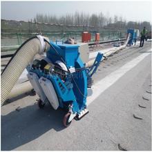 洛陽瀝青路面清理拋丸機超長質保