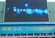 四川LED显示屏价格内江全彩LED显示屏内江室内全彩显示屏内江LED租赁屏