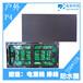 云南LED显示屏厂家西普洱LED显示屏报价普洱LED电子显示屏普洱户外全彩显示屏