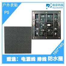 青海LED显示屏厂家西宁LED显示屏报价西宁LED电子显示屏西宁户外全彩显示屏图片