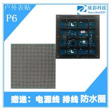 云浮LED显示屏厂家云浮LED显示屏报价云浮LED电子显示屏云浮室内外全彩显示屏