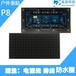 青海LED显示屏厂家黄南LED显示屏报价黄南LED电子显示屏黄南户外LED全彩显示屏