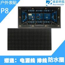 青海LED显示屏厂家海北LED显示屏报价海北LED电子显示屏海北户外全彩显示屏图片