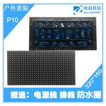 青海LED显示屏厂家海南LED显示屏报价海南LED电子广告显示屏海南户外LED全彩显示屏图片