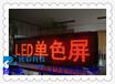芜湖LED电子显示屏芜湖LED显示屏报价芜湖LED室内全彩显示屏芜湖LED显示屏厂家