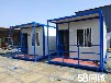 住人集装箱活动房带空调卫生间岗亭门禁室来电优惠