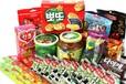 广州食品进口报关流程和步骤