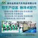 新疆防冻液设备厂家、设备报价、欧曼合作
