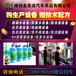 新疆防冻液厂家直供防冻液生产设备全套报价