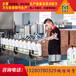 新疆做尿素溶液机器生产厂家全套尿素机器报价
