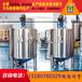 遼寧洗化乳化生產反應釜全套洗化生產設備廠家大型洗化設備價格