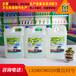 浙江汽車尿素設備,車用尿素生產設備,支持中小型辦廠尿素設備報價