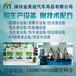 浙江車用尿素水制作方法汽車尿素水設備生產全套尿素水設備價格