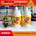 陜西洗滌劑生產設備乳化反應釜生產設備廠家反滲透水設備價格