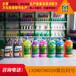 江西做洗車液玻璃水設備生產制造廠家,防凍液生產設備報價