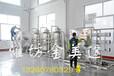 內蒙古單雙極+edi水處理工藝全套車用尿素溶液設備生產線設備報價