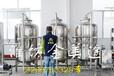 福州小型洗化设备供应商洗化设备报价