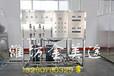 河北厂家直销高纯尿素设备厂家尿素设备生产线图片