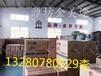 江西防凍液生產設備,全自動防凍液設備生產廠家