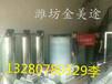內蒙古全套車用尿素生產設備線報價尿素設備上門安裝品牌授權